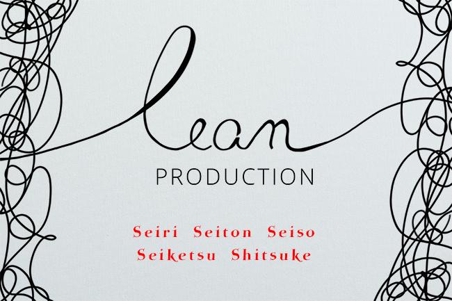 lean-production-5S